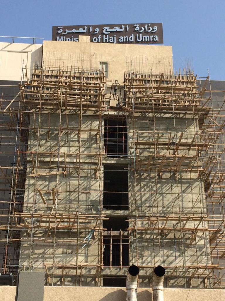 Building No. 4 extension of the Ministry's agents in Makkah- Hamra district, and supply and installation of electric elevators project.