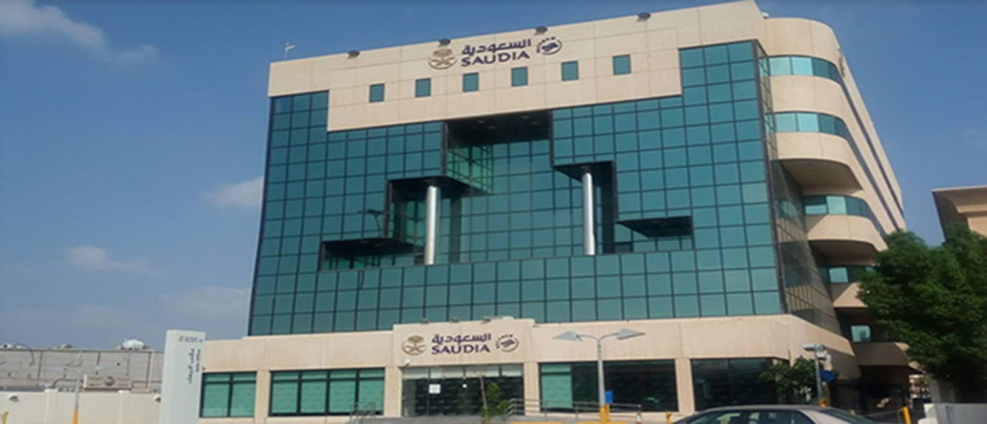 Chiller system changing for Saudi Airlines building in Khobar project.