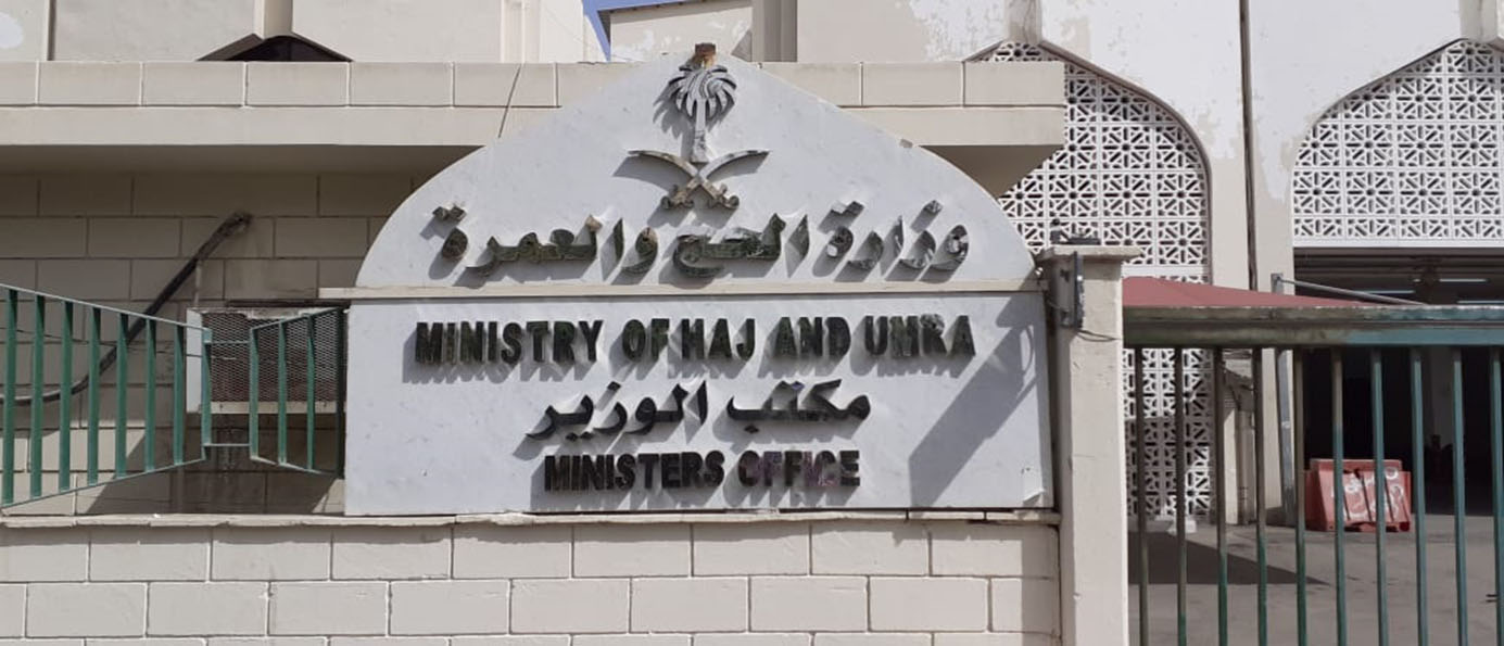 Maintenance and operation of Ministry of Haj and Umra – Ministers office, Jeddah project.