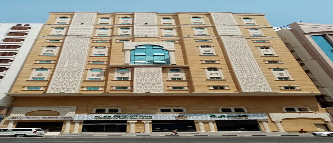 Project of maintenance, cleanliness and operation of facilities affiliated to the Coordinating Council for Transportation by Frequency Trips – Arafat – Makkah Al-Mukarramah
